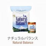 natural_food