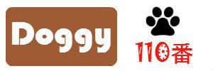 ワンちゃん110番|ドックフードの選び方と無添加ドックフード